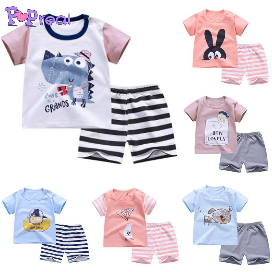 haine de copii